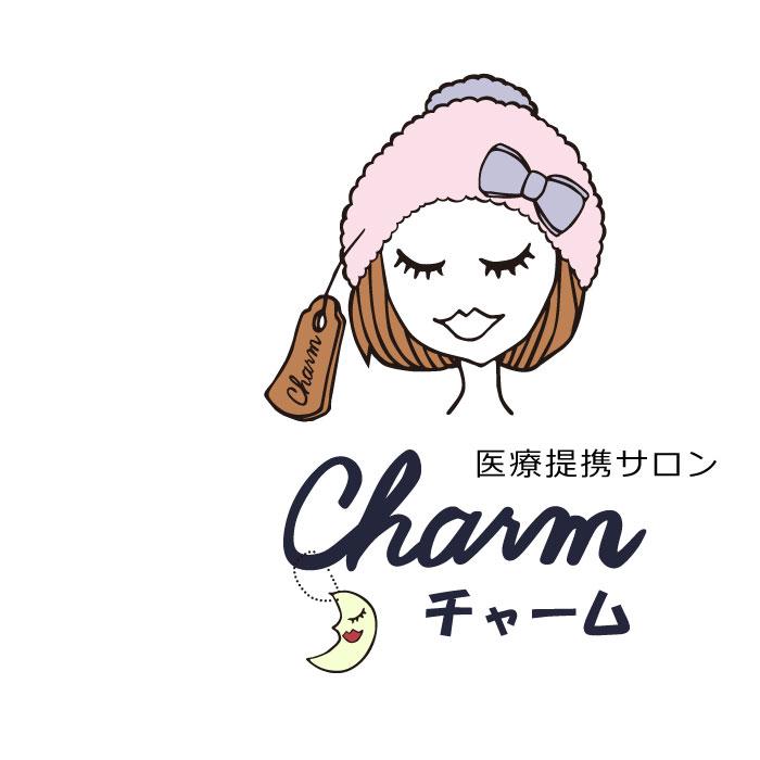 医療提携サロンチャームCharm