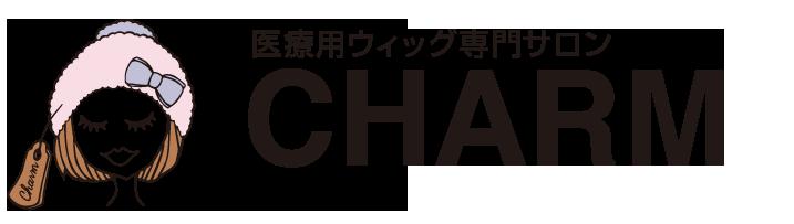 北九州福岡の医療用ウィッグとケア帽子のお店